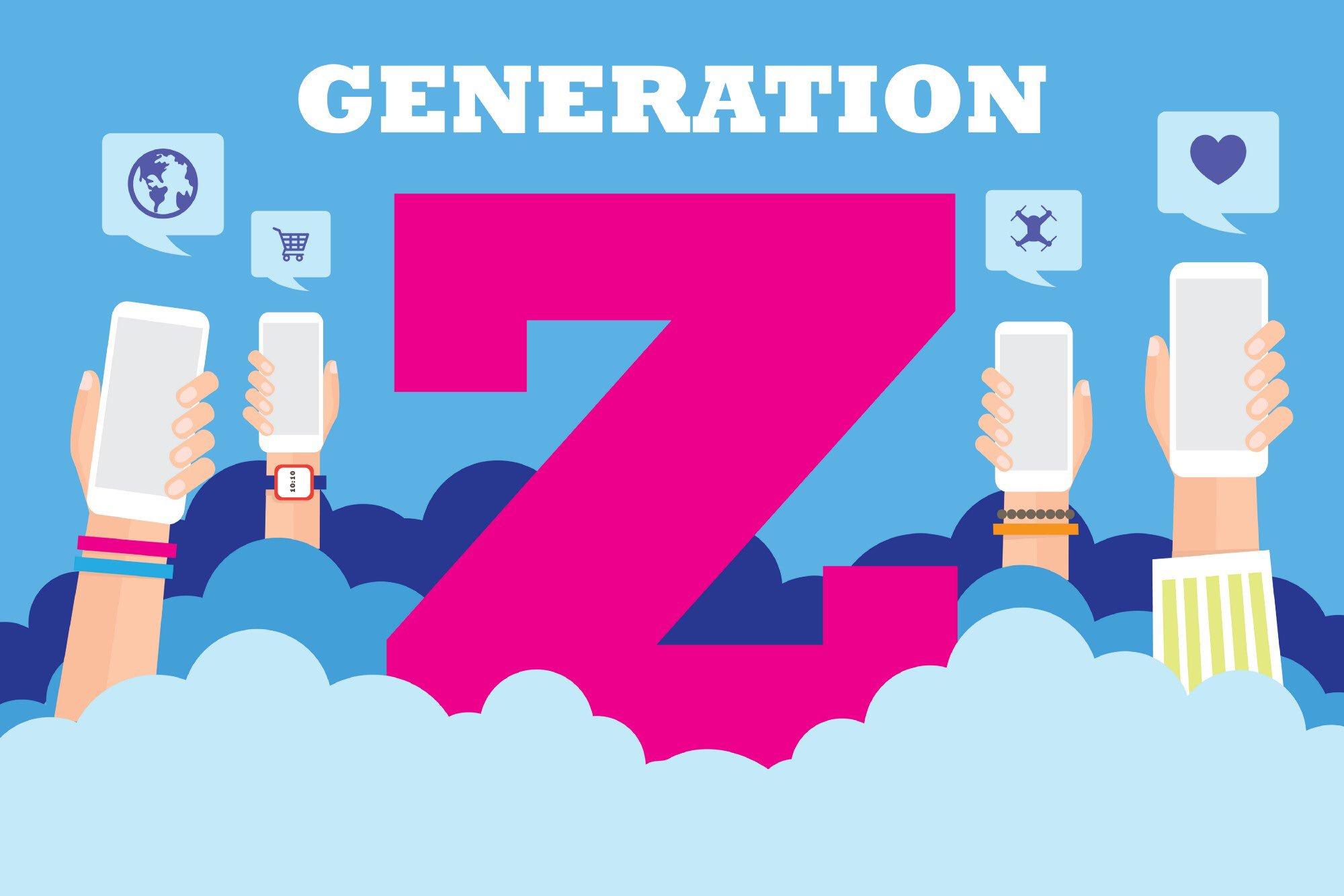 Поколение Z. Цифровые компетенции